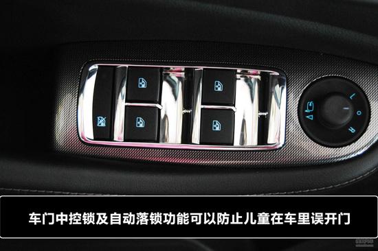 安全孩子安全车(8)电动车窗对儿童的危害-搜狐汽车