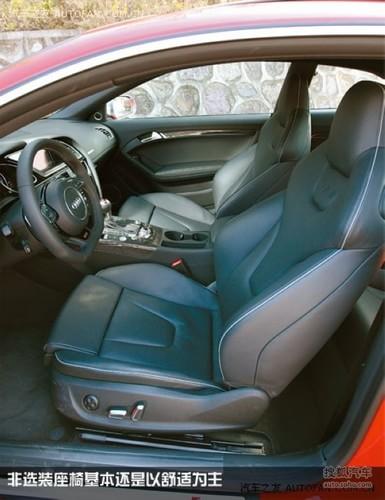 汽车之友试驾奥迪RS5 4.2L