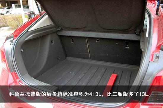 时尚灵动 青岛站实拍雪佛兰科鲁兹掀背车高清图片