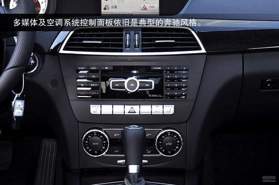 奔驰r320仪表盘图解