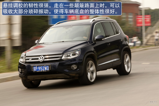  Tiguan   