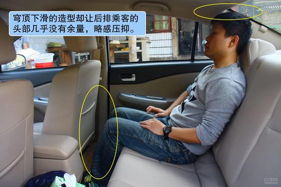 奇瑞 E5 实拍 图解 图片