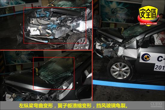 侧碰车门被撞开! 北汽e150碰撞试验图解-搜狐汽车