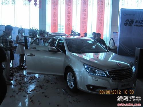奔腾品牌全新中高级旗舰 奔腾b90上市高清图片