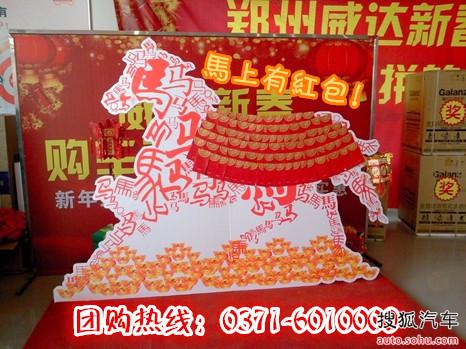 东风日产郑州威达专营店高清图片