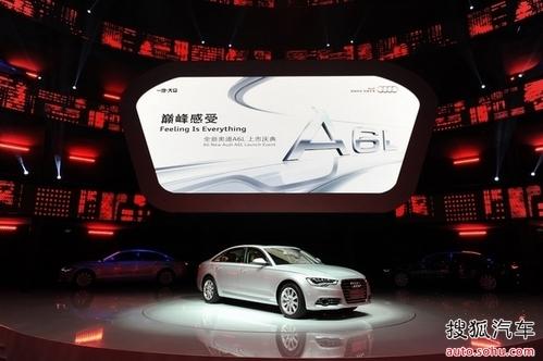 全新奥迪a6l提供了中国市场独有的全景天窗,加长副仪表台,负离子发