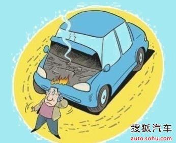 保养常识 造成汽车发动机过热的原因