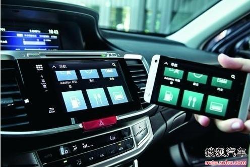 前方转弯信号,当车速在35公里/小时或操纵转向灯的汽车方向盘,辅助