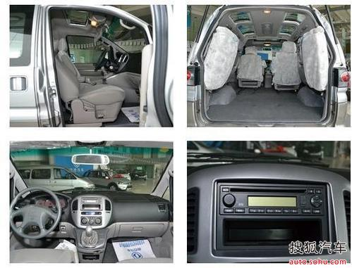 菱智现车充足 综合优惠0.8万元高清图片