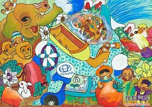 """一汽丰田""""梦想之车""""儿童绘画大赛开始啦"""