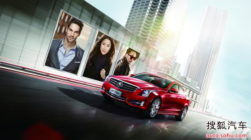 凯迪拉克ats风尚运动豪华轿车加速来袭高清图片