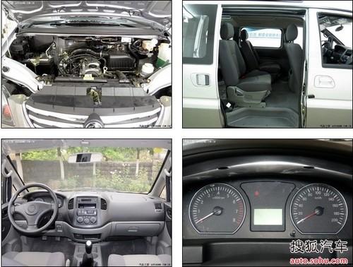 菱智现车充足 最高优惠0.6万元高清图片