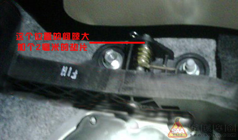 狮跑油门踏板抖动 搜狐车会 高清图片