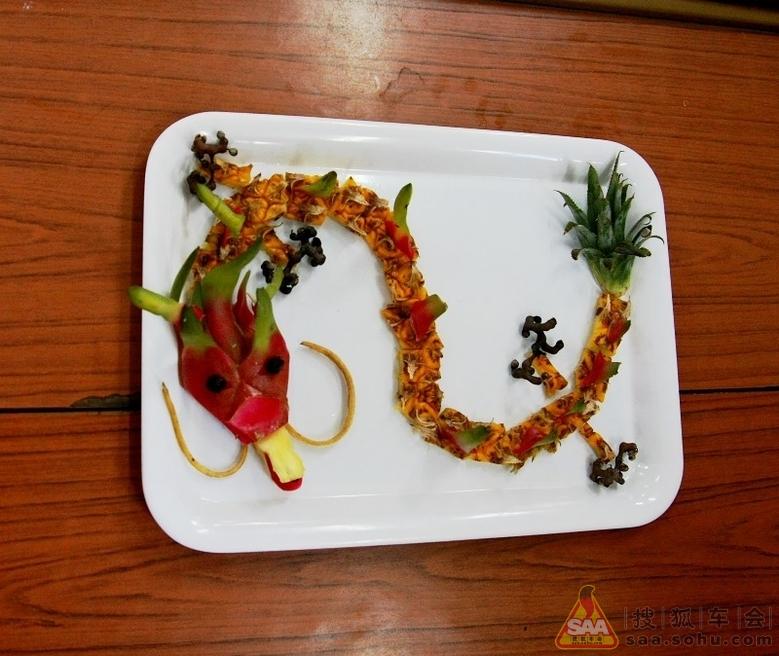 创意花式水果拼盘