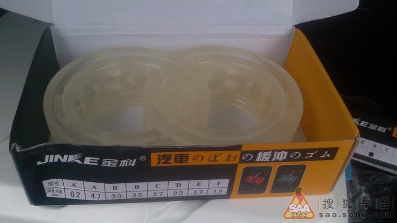 胶垫(300$),安完了没觉得比以前舒适,想想它是夹在弹簧中间的,高清图片
