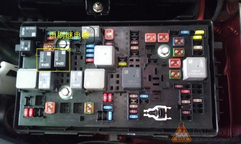 发动机舱内的保险盒黄框内这两个继电器是管雨刷的,这次是右边的坏了