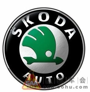 大众-斯柯达最新车标:2011年-至今 到了2011年的日内瓦车高清图片