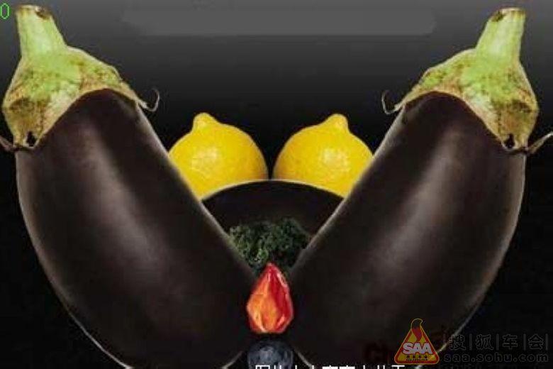 拟人化蔬菜水果简笔画