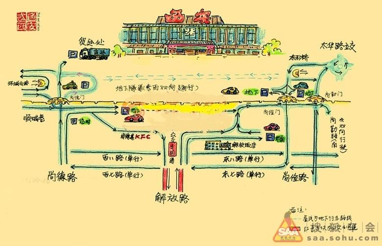 忒色西安火车站行驶路线手绘图