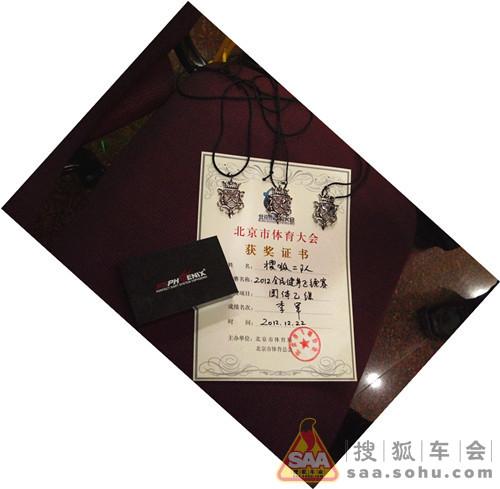 [2012北京田径大飞镖获奖]搜狐体育队训练晒儿童飞镖比赛计划图片