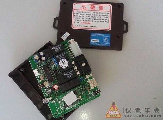 国凌mp3报警器主机电路板图