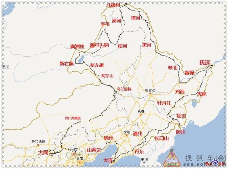 大连--营口--锦州--葫芦岛--山海关--北京--大同