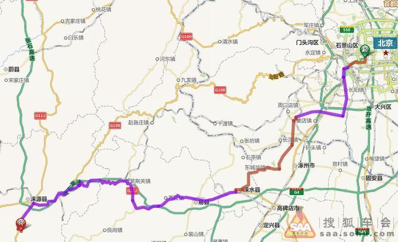 紫荆关,涞源县城