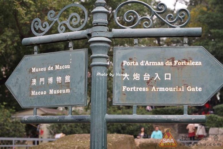 大炮台位于澳门半岛中央柿山(又名炮台山)之巅,原为圣保罗教...