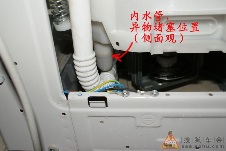 全自动洗衣机,内排水管堵塞清理!