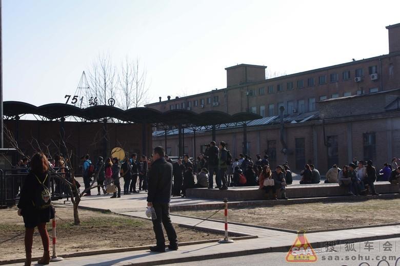 751d·park北京时尚设计广场