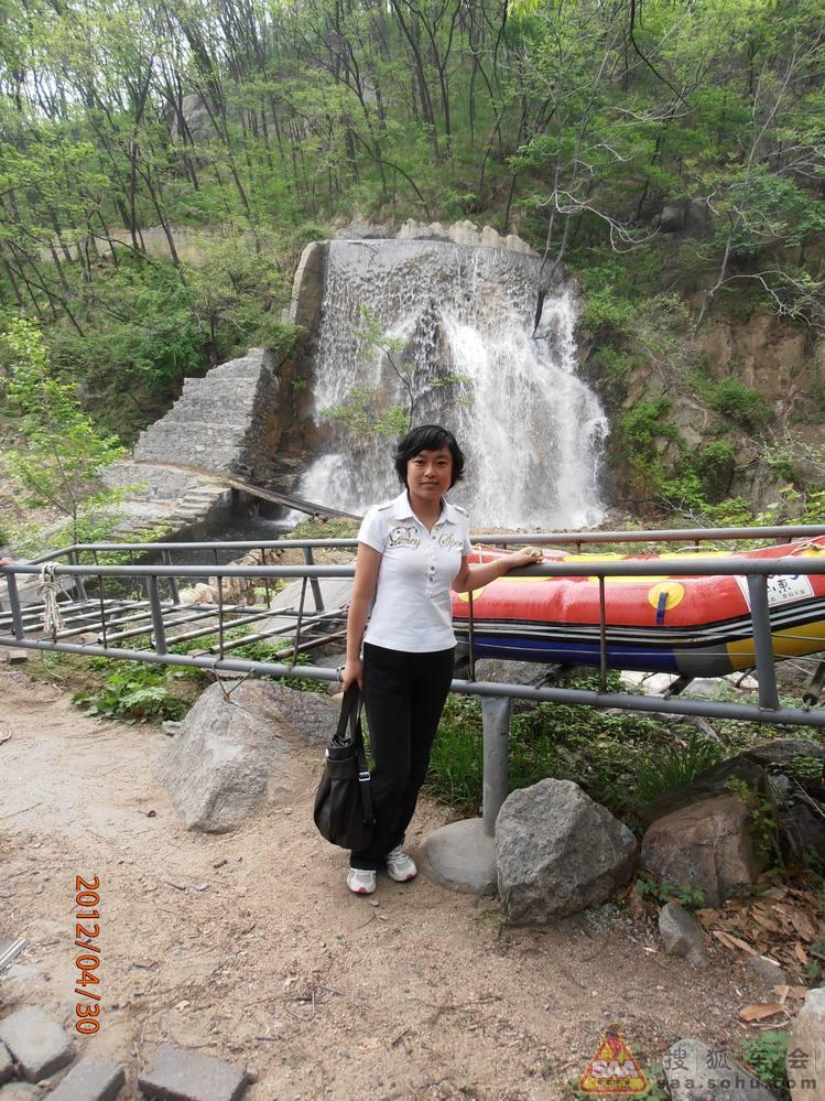 临沂蒙山国家森林公园