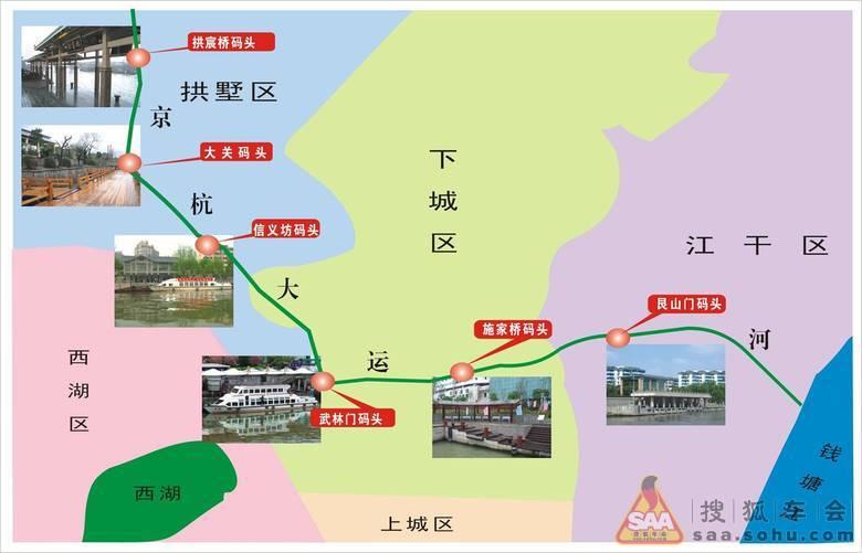 杭州水上巴士线路图----果斗大人请进