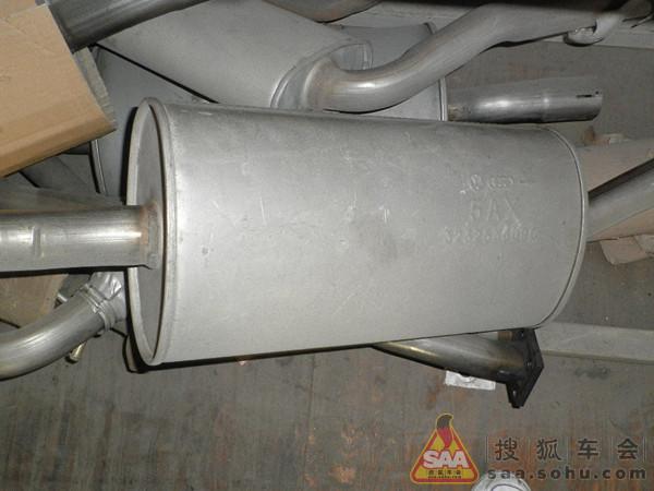 这是普桑的排气管尾段,由于外面普桑的车子多了,所以造成了副厂的产品