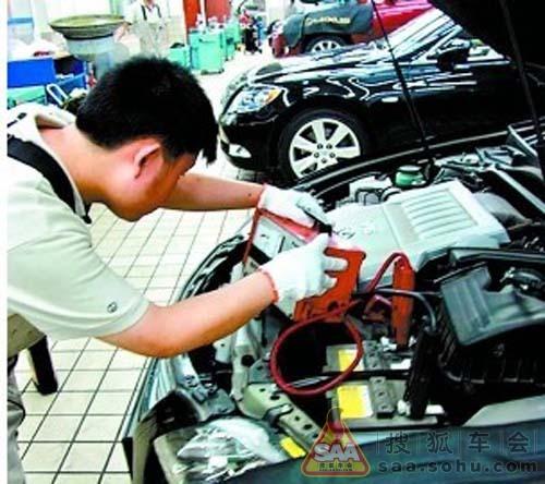 汽车电路保养小常识