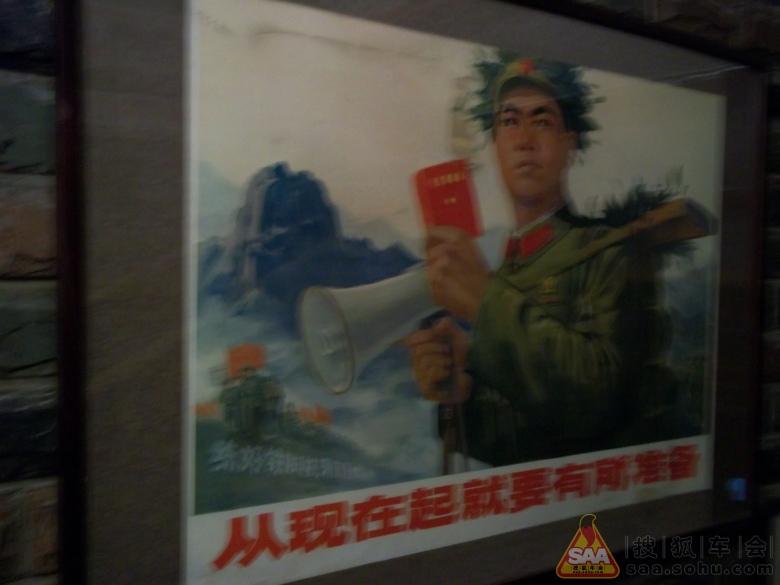 人民公社高清宣传画 人民公社宣传画 农村人民公社宣传画
