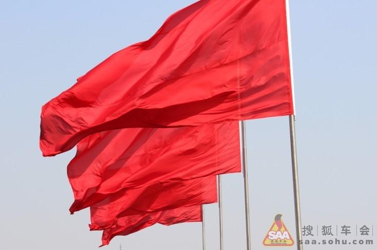 红旗488启动电路图