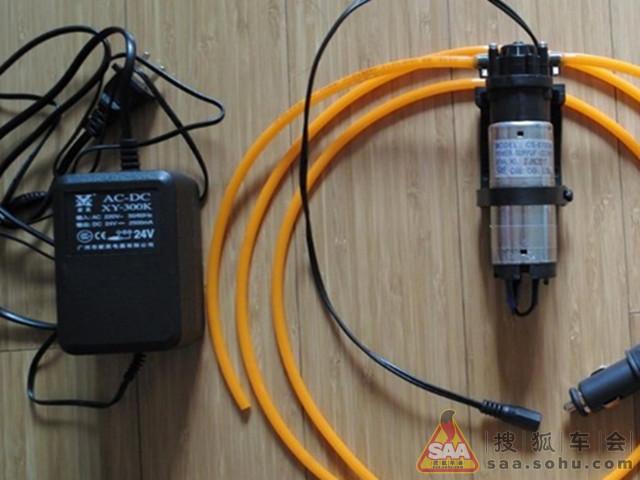 家用吸水泵接线图