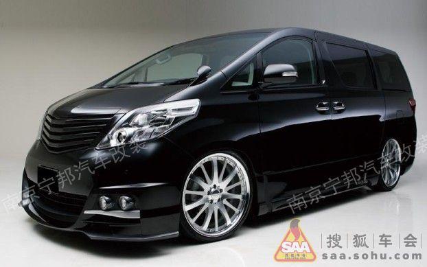 丰田顶级mpv埃尔法改装wald款外观高清图片