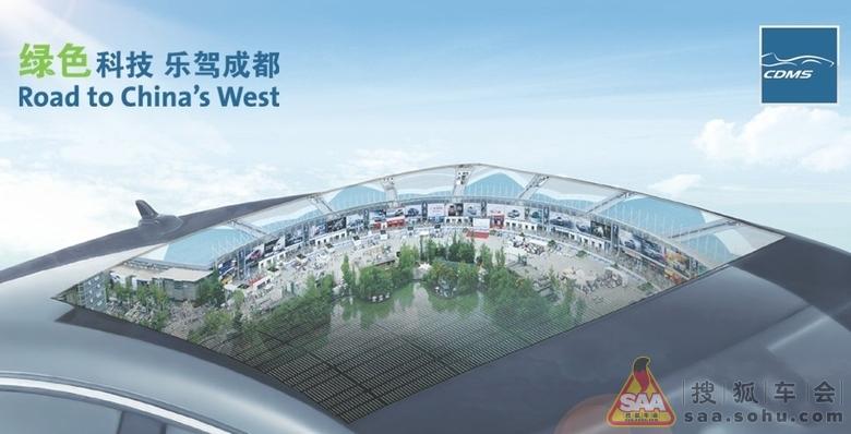 车展,2012第十五届成都国际汽车展览会(简称:成都车展)将于8高清图片