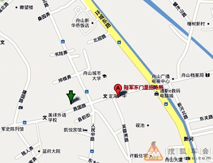 上海虹桥到泉州飞机