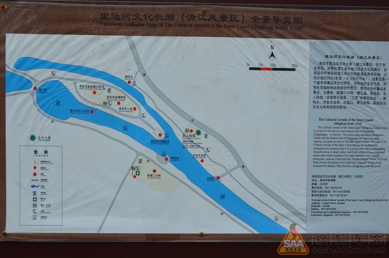 在淮安清江风景区散步