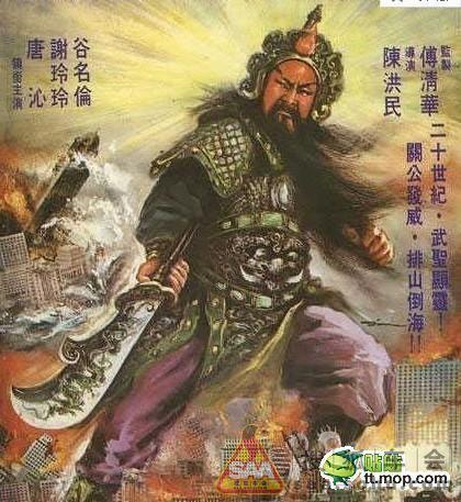 《战神之关公大战外星人》_北京马自达6论坛
