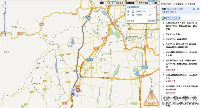 京郊自驾游推荐:北宫森林公园&房山窦店牛头宴