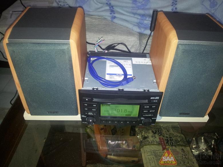 图   附上京东买的12v电源,35   某宝的cd接线,懒得自己弄了,高清图片
