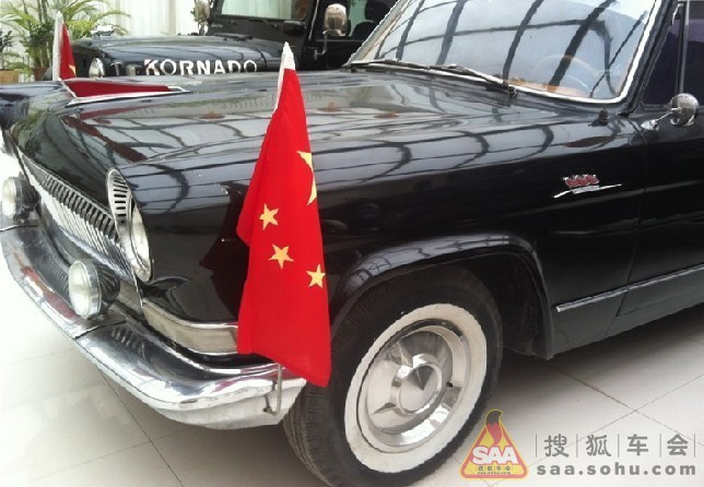 出售红旗ca773_老爷车_搜狐车友会手机版