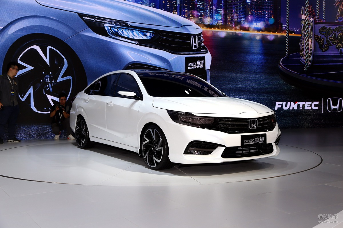 Honda Crider/Envix (CN) - AutoWeek.nl