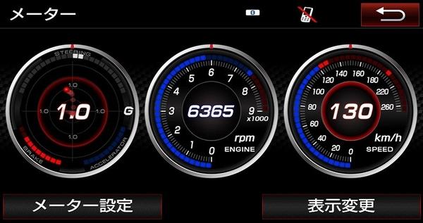 丰田86 GR Sport官图发布
